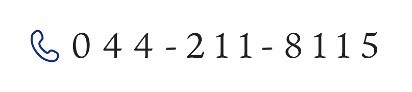 044-211-8115